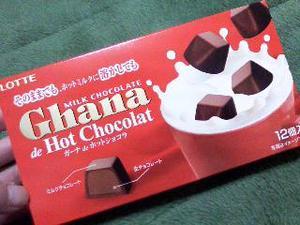 Chokolat